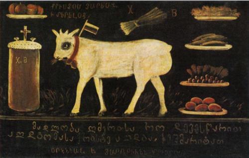 სააღდგომო ცხვარი