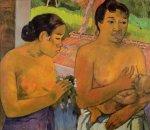 1902, საჩუქარი. პოლ გოგენი. Paul Gauguin