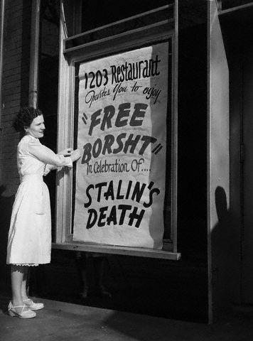 """1953 წლის 6 მარტი, ნიუ იორკი, რესტორანი """"1203"""" იწვევს უფასო ბორშჩზე სტალინის სიკვდილის საზეიმოდ"""