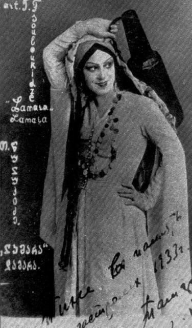 """ლამარა, გრ. რობაქიძის """"ლამარა"""", 1930 წ."""