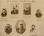 ქართული დრამატიული საზოგადოების გამგეობა