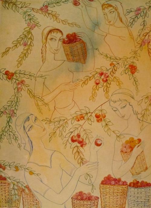 ხილის კრეფა, ლადო გუდიაშვილი - Lado Gudiashvili, 1964 წ.