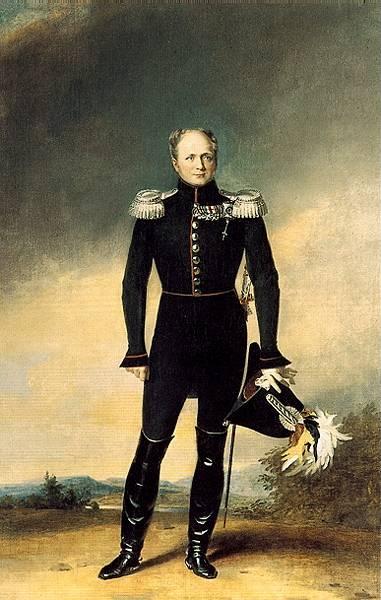 Александр первый, ალექსანდრე პირველი მეფე