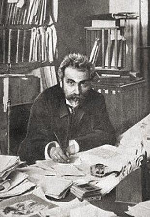 ნიკო მარი, 1916
