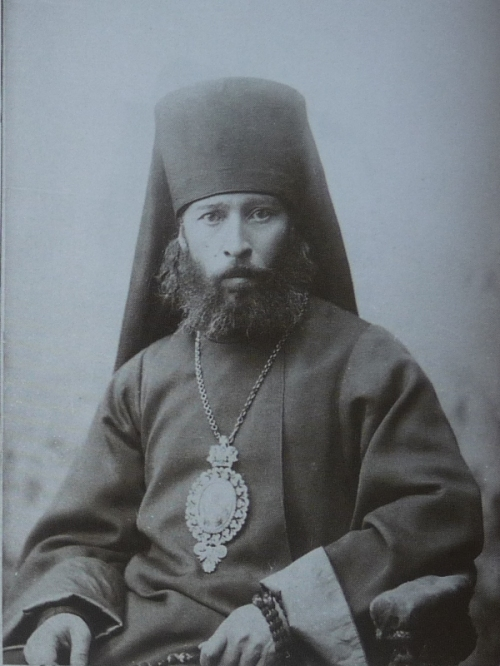 კირიონ II, 1899 წ.
