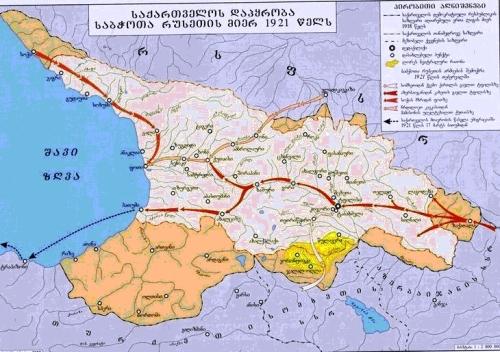 საქართველოს დაპყრობა საბჭოთა რუსეთის მიერ 1921 წელი