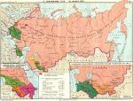 საბჭოთა კავშირის შექმნა. 1922 წ.