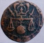 ერეკლე II-ის მონეტა