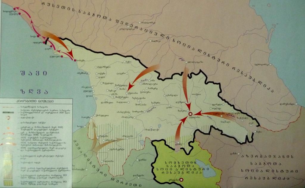 საქართველოს რუკა XX ს Georgia Maps XX C - Georgia map 1921