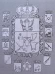 ქართლ-კახეთის მეფის ერეკლე II-ის გერბი; The Arms of King of Kartli-Kakheti Erekle II (1744-1798).
