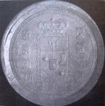 ქართლ-კახეთის მეფის ერეკლე II-ის გერბი; The Arms of King of Kartli-Kakheti Erekle II (1744-1798)