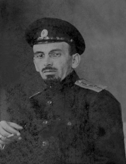 მიხეილ ჯავახიშვილი, 1915 წ.