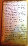 ათი მცნება, რომელი მიხეილ ჯავახიშვილმა დაუწერა თავის შვილ ქეთევანს