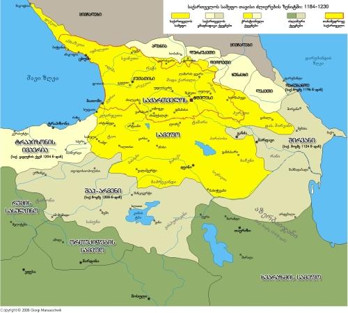 საქართველო ძლიერების ზენიტში - 1184-1230 (ავტ. გიორგი მარუაშვილი)