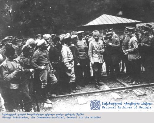 საქართველოს დემოკრატიული რესპუბლიკა (1918-1921)
