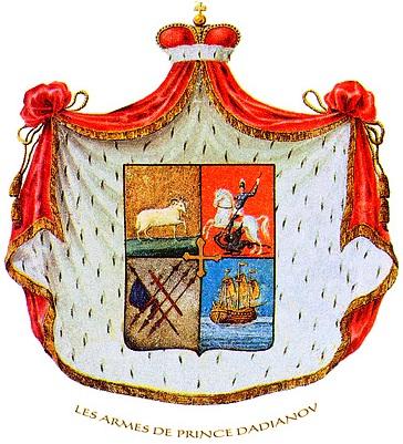 დადიანების საგარეულო გერბი - Dadiani Emblem