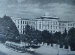 უნივერსიტეტი