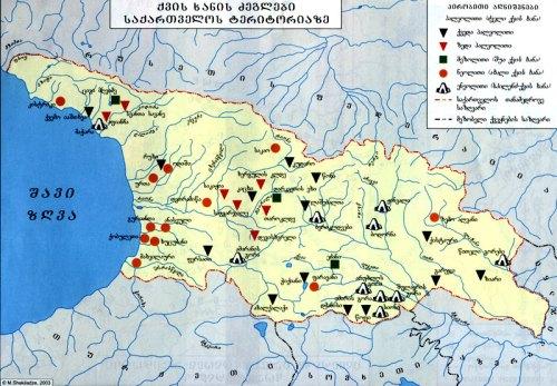 ქის ხანის ძეგლები საქართველოში
