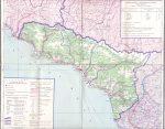 აფხაზეთი - Abhazia