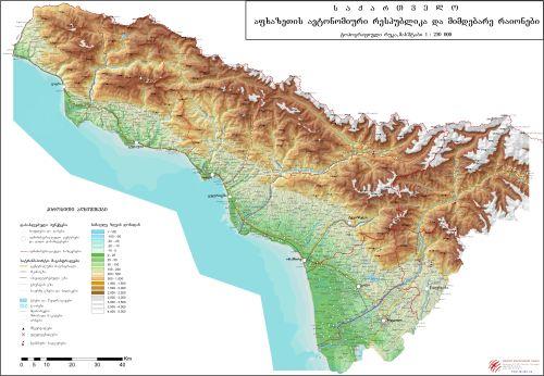 აფხაზეთის რუკა - Abkhazia Map