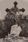 ხის ჯვარი ილიას მკვლელობის ადგილას, წიწამური
