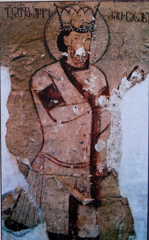 ლაშა-გიორგი IV - Lasha-Giorgi IV (ბერთუბანი)