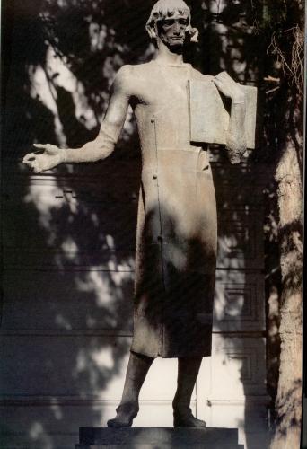მერაბ ბერძენიშვილი, დავით გურამიშვილი, 1965