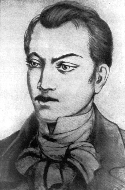 ნიკოლოზ ბარათაშვილი. ლადო გუდიაშვილი – Nikoloz Baratashvili. Lado Gudiashvili