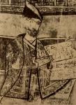 შოთა რუსთაველის პორტრეტი (XVII საუკუნის ხელნაწერიდან)