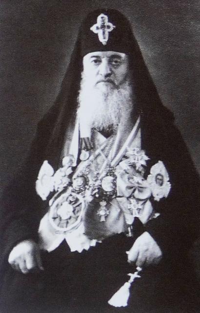 საქართველოს კათოლიკოს პატრიარქი ეფრემ II