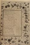 მე-17 ს-ის ვეფხისტყაოსნის ხელნაწერი გვერდი