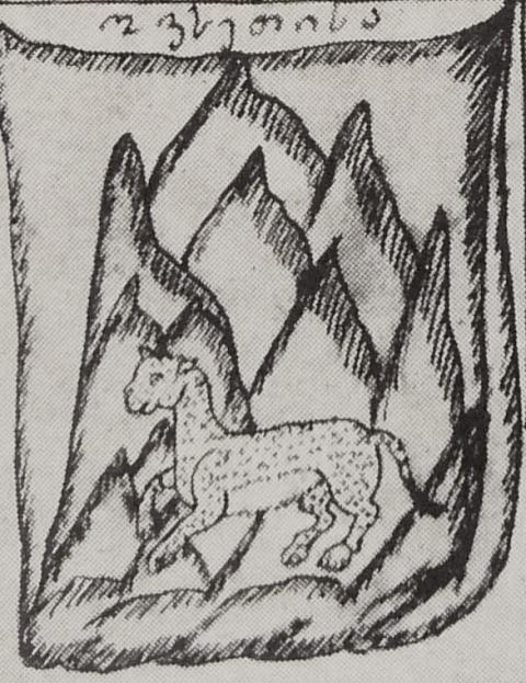 осетинский герб