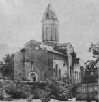 საგვარეულო ეკლესია ილია ნათლისმცემლისა ყვარელში