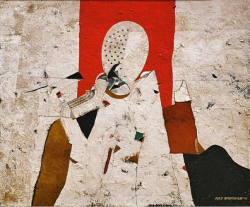 Self fragmentation - ალექს ბერდიშევი, Alex Berdysheff