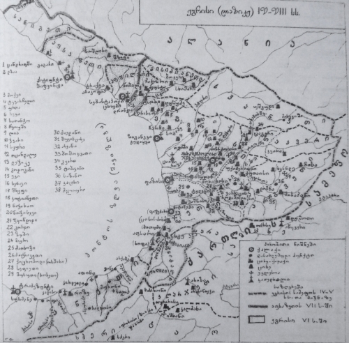 ეგრისი (ლაზიკე) ძვ.წ. IV-VIII სს.