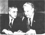 ზვიად გამსახურდია და ბორის ელცინი, (ყაზბეგი, მარტი, 1991 წ.)