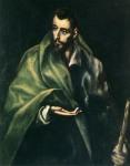 1606, Apostol St.  jakub