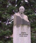 კოსტა ხეთაგათის ძეგლი ბულგარეთში (ქ. კირჯალი) - Kosta Khetagkati