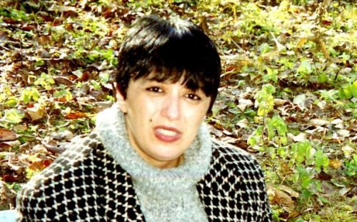 ნანა ზარდიაშვილი - Nana Zardiashvili