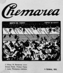 October 1915 issue of Chemarea, with Tzara credited as a contributor