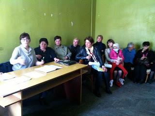 სოფლის კრება